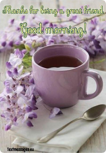good morning ecard for friends