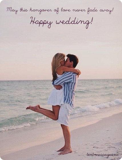 sweet wedding greeting card