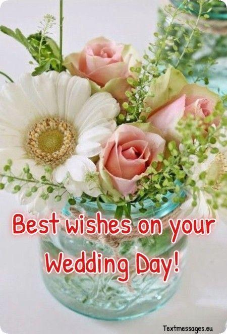 wedding ecard for brother