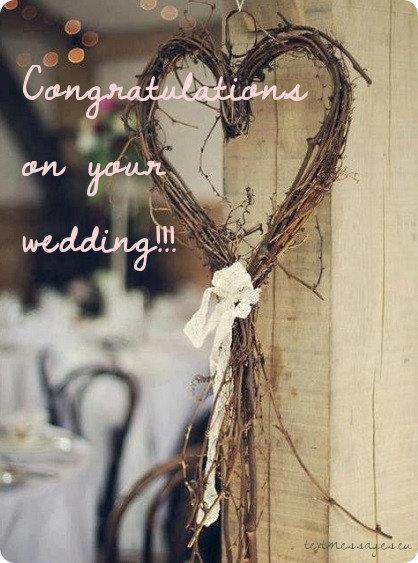 wedding ecard for friend