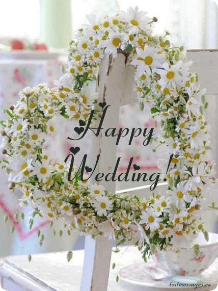 wedding image for brother
